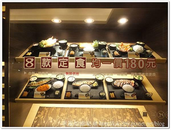 20130622 定食8 (1)