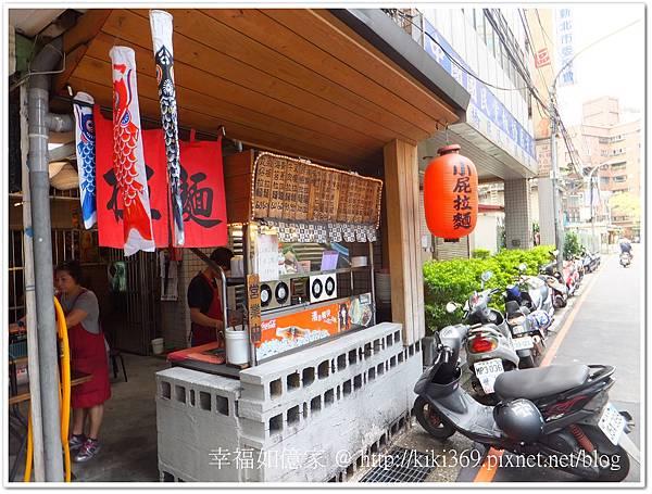 20130811小屁拉麵 (11)