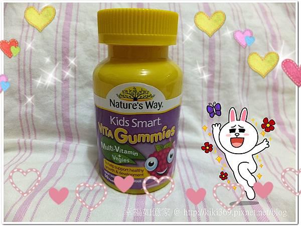 兒童維他命軟糖 (1)