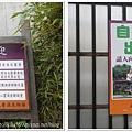 20131102 大唐溫泉物語 (4).jpg
