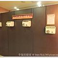 20131102 大唐溫泉物語 (14).jpg