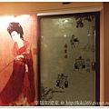 20131102 大唐溫泉物語 (15).jpg