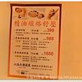 20131102 大唐溫泉物語 (26).jpg
