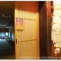 20131102 大唐溫泉物語 (35).jpg