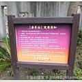 20131102 大唐溫泉物語 (42).jpg