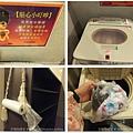 20131102 大唐溫泉物語 (48).jpg