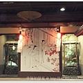 20131102 大唐溫泉物語 (50).jpg