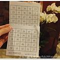20131102 大唐溫泉物語 (66).jpg
