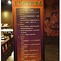 20131102 大唐溫泉物語 (67).jpg