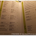20131130  歐華地中海 (9).jpg