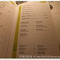 20131130  歐華地中海 (10).jpg