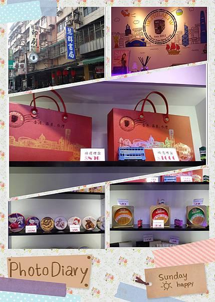香港小熊餅乾