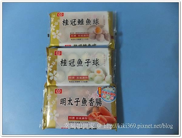 桂冠火鍋料 (1)