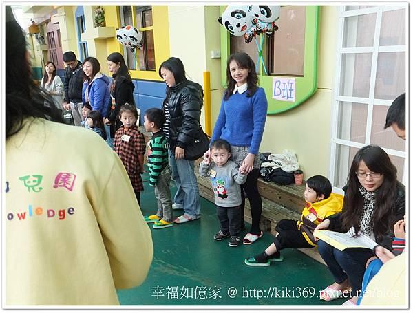 20131214文堡活動 (1)