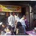 20140203北港四川魷魚羹 (1)