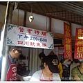 20140203北港四川魷魚羹 (4)