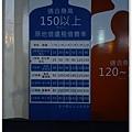 20131109  親子騎腳踏車 (22).jpg