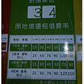 20131109  親子騎腳踏車 (24).jpg