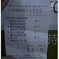 20131109  親子騎腳踏車 (27).jpg