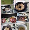 20131230 原燒 (1).jpg