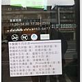 20131230 原燒 (4).jpg