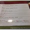 20131230 原燒 (9).jpg