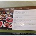 20131230 原燒 (10).jpg