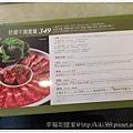 20131230 原燒 (11).jpg