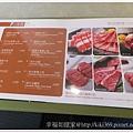 20131230 原燒 (12).jpg