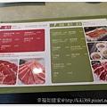 20131230 原燒 (13).jpg