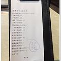 20131230 原燒 (45).jpg