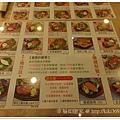 20131206 蔡家牛排 (3)