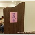 20131206 蔡家牛排 (5)