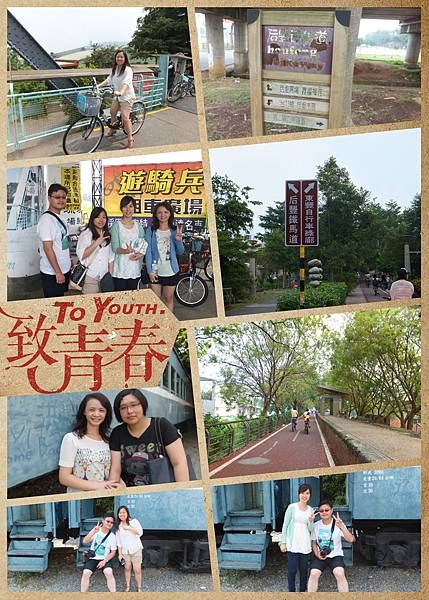 20130929后里鐵馬道 (1).jpg