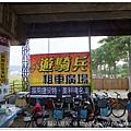 20130929后里鐵馬道 (2).jpg