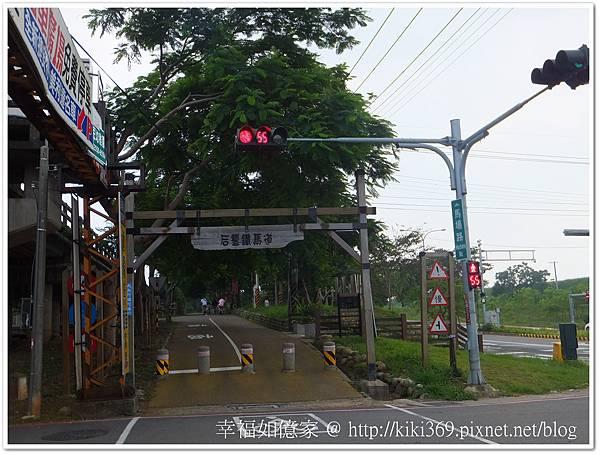 20130929后里鐵馬道 (6).jpg