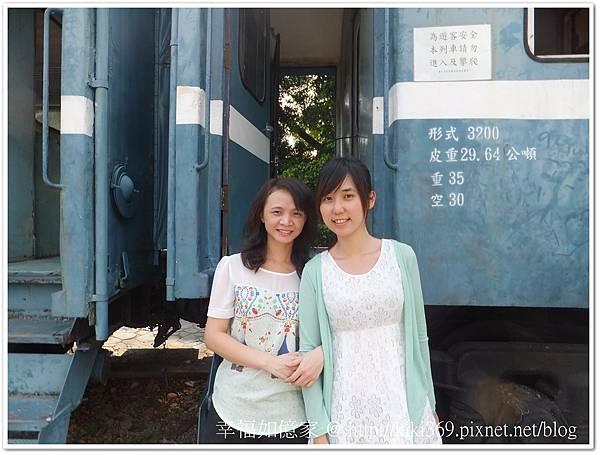 20130929后里鐵馬道 (25).jpg