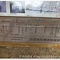 20130929后里鐵馬道 (35).jpg