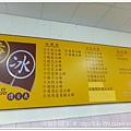 20130929糖廠 (9).jpg