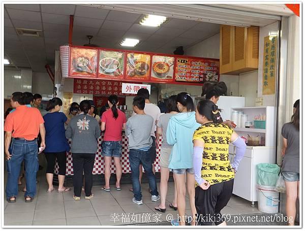 20130929 豐原豬血湯 (5).jpg