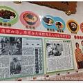 20130929 豐原豬血湯 (13).jpg