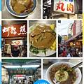 20130929廟東 (1).jpg