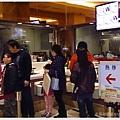 20140216 板橋星聚點 (17)