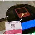 20140216 板橋星聚點 (6)