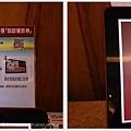 20140216 板橋星聚點 (11)