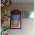 20140301西湖渡假村 (1).jpg