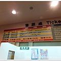 20140301西湖渡假村 (3).jpg