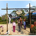 20140301西湖渡假村 (23).jpg