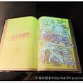 20140301西湖渡假村 (32).jpg