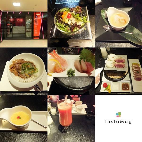 20140321藝奇新日本料理 (1).jpg